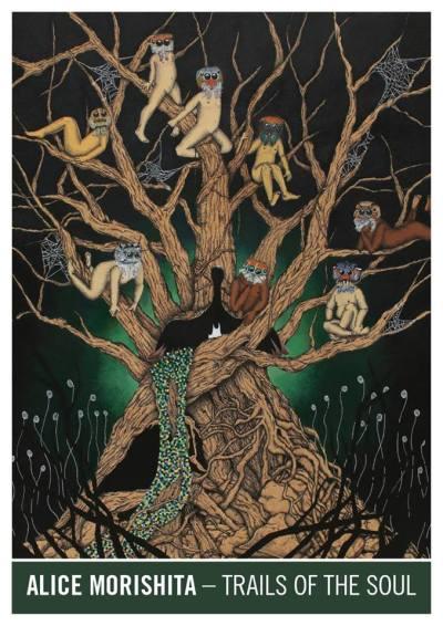 alice-morishita-poster