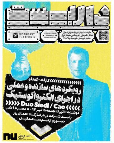 Poster Workshop Iran