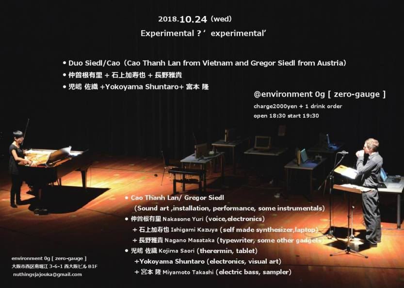 0-gauge Osaka concert